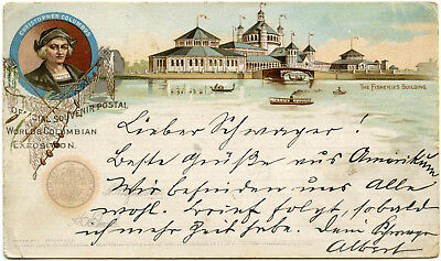 Chicago World Columbian Exposition 1893 - The Fisheries Building