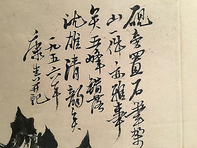 An Important Chinese Watercolor Painting on Paper, Artist Signed.