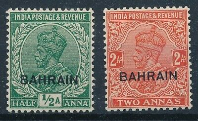 [56345] Bahrain 1933-36 lot 2 good MH Very Fine stamps