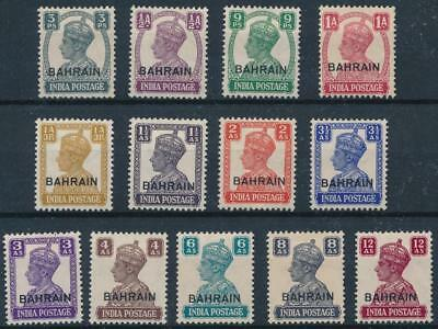 [56357] Bahrain 1943-45 good set MH Very Fine stamps $75