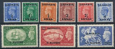 [56445] Bahrain 1950-51 good set MH Very Fine stamps $120