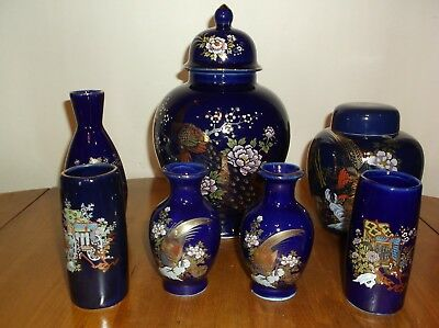 LOT OF, Cobalt Blue VASES, Peacocks & Floral Design Made in Japan Beautiful!