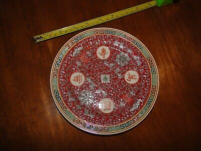 "Chinese Mun Shou Porcelain 7"" Plate,  Stamped with Number 6 on Bottom"