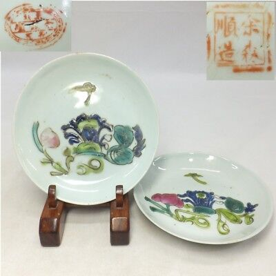 D142: REAL Chinese old painted porcelain pair of plate in Qing Dynasty age.