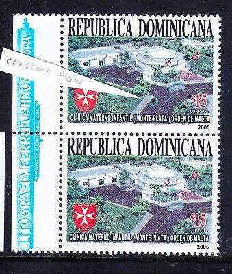 DOMINICAN REPUBLIC 2005 SG2245 $15 Order of Malta with constant flaw in pair
