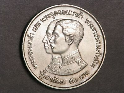 THAILAND 1974 50 Baht National Museum Silver Crown UNC