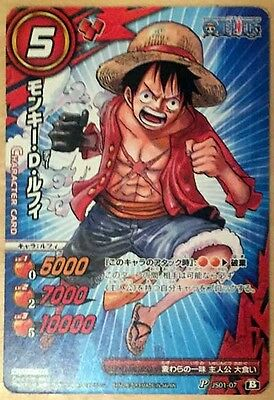 One Piece - Miracle Battle Carddass JS01-07