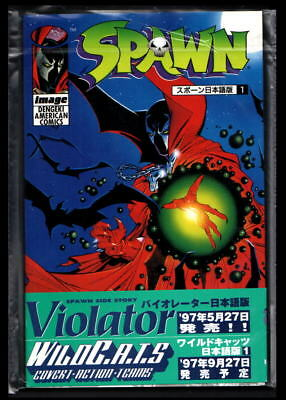 Spawn #1 Nm/Mt Or Better! Possible 10.0 Extremely Rare 1992 Japanese Edition!