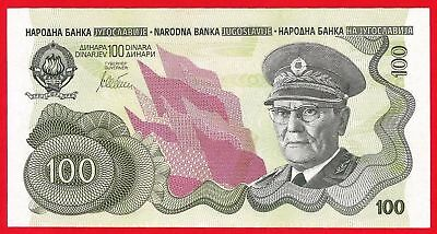Yugoslavia, 100 dinars in 1990, not issued. P-101A, UNC