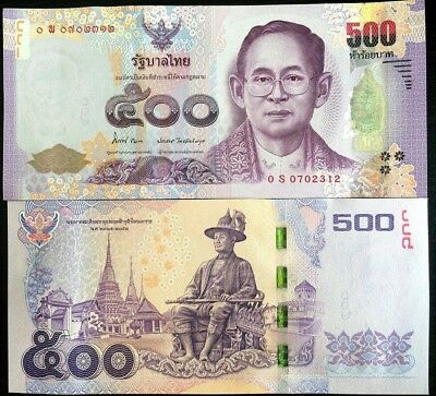 Thailand 500 Baht 2014 P 125 Sign 84 Replacement Zero S 0S Prefix Unc Nr