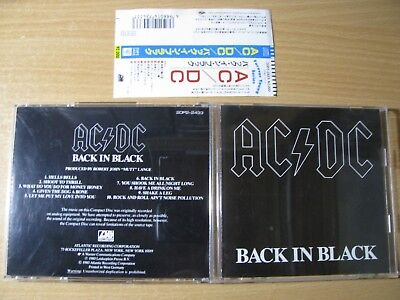 AC/DC - Back In Black (VERY RARE JAPAN press, 20P2-2433) Deep Purple,DIO