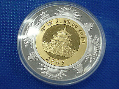 2005 Year of Rooster China Panda Lunar Prestige limited 4 Gold/Silver Coins Set