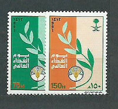 Saudi Arabia - Mail Yvert 893A/B Mnh Day of the power