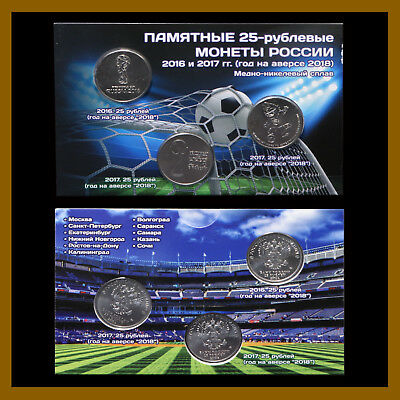"""Russia 25 Ruble """"3 Full Coin Set in Folder"""" 2018 FIFA World Cup Soccer Football"""