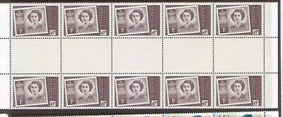 1997 QEII Birthday strip of 10. MNH.Very scarce as such & cheap