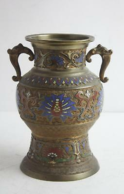 Vintage Hand Crafted Brass Enameled Handle Vase Made in Japan Cloisonne Urn 9.5