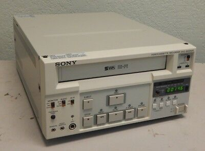 Sony [SVO-9500MD] S-VHS HI-FI Medical Video Cassette Recorder  - USED