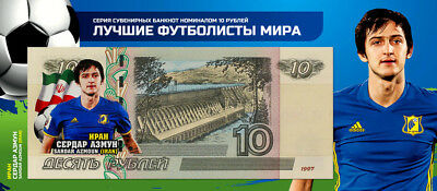 Banknote 10 rubles- 2018 World Cup-Russia-Group B -UNC!