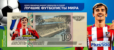 Banknote 10 rubles- 2018 World Cup-Russia-Group C- France -UNC!