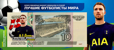 Banknote 10 rubles- 2018 World Cup-Russia-Group C- Denmark -UNC!