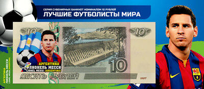 Banknote 10 rubles- 2018 World Cup-Russia-Group D- Argentina -UNC!