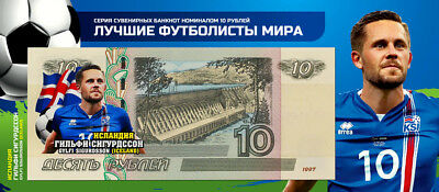 Banknote 10 rubles- 2018 World Cup-Russia-Group D- Iceland -UNC!