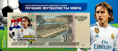 Banknote 10 rubles- 2018 World Cup-Russia-Group D- Groatia -UNC!
