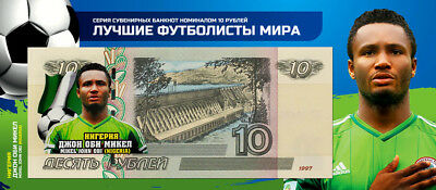 Banknote 10 rubles- 2018 World Cup-Russia-Group D- Nigeria -UNC!
