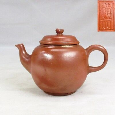 D297: Japanese teapot of old BIZEN pottery with appropriate tone and clay