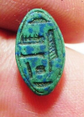 Zurqieh - As5989- Ancient Egypt,  Stone Seal. New Kingdom. 1400 B.c
