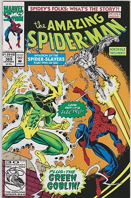Amazing Spider-Man #369 (1963 Series) NM-