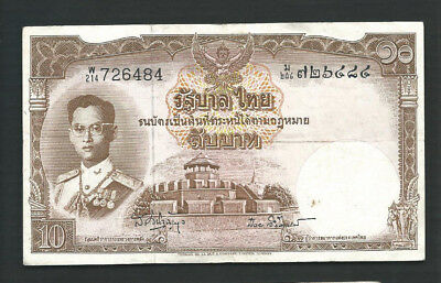 Thailand 1953 10 Baht P 76d Circulated