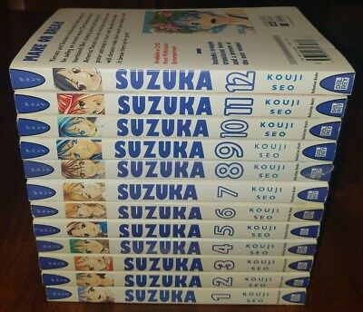 SUZUKA Manga books 1-12 by Kouji Seo 18+ Mature Content graphic novel English