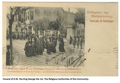 Funeral of H.M. the King George the 1st. The Religious Authorities of the Commun