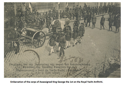 Embarcation of the corps of Assassigned King George the 1st on the Royal Yacht A