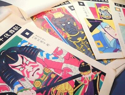 SUPERB 19thC Japanese Antique Woodblock Printed KABUKI UKIYOE 19 Complete SET