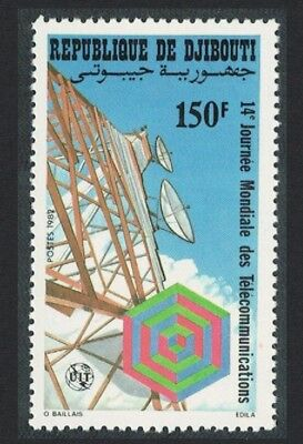 Djibouti World Telecommunications Day 1v issue 1982 SG#849