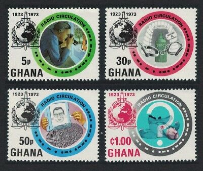 Ghana 50th Anniversary of Interpol 4v SG#682-685