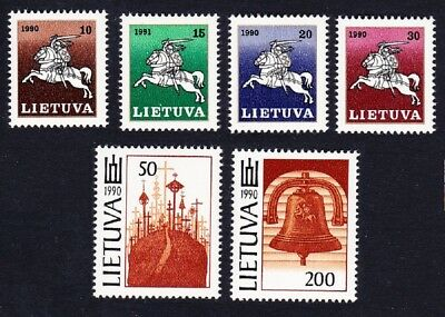 Lithuania Definitives 1st post-USSR issue 6v SG#464-772 SC#379-384