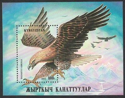 Kyrgyzstan White-tailed Sea Eagle Birds of prey MS SG#MS78 SC#87 MI#Block 11