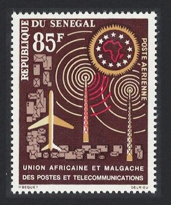 Senegal 2nd Anniversary of African and Malagasian Posts and Telecommunications