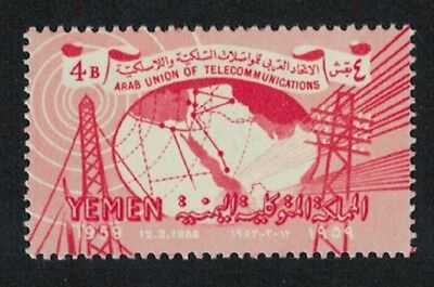 Yemen Arab Union of Telecommunications 1v SG#115