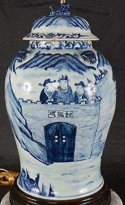 Chinese Blue White Lidded Vase Urn Lamp Warriors Horse Castle in the Mountains