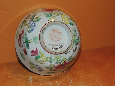 """Japanese Porecelain Ware 4.5"""" Bowl P.C.T Hand Decorated in Hong Kong Antique"""
