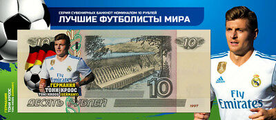 Banknote 10 rubles- 2018 World Cup-Russia-Group F - Germany -UNC!