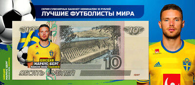 Banknote 10 rubles- 2018 World Cup-Russia-Group F - Sweden -UNC!
