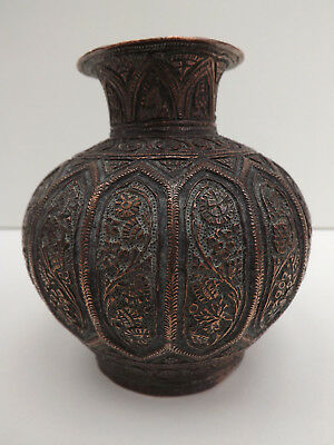 Antique 19th Century Kashmiri Copper Vase 14999 Picclick Uk