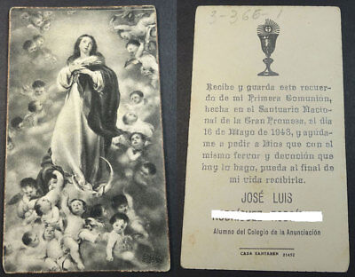 Old Blessed Assumption Of Virgin Mary Holy Card 1943 Andachtsbild Santini Cc1775