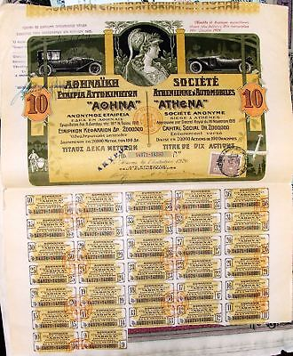 GREECE ATHENS CAR COMPANY Athénienne d'Automobiles 1925 10 shares stock certific