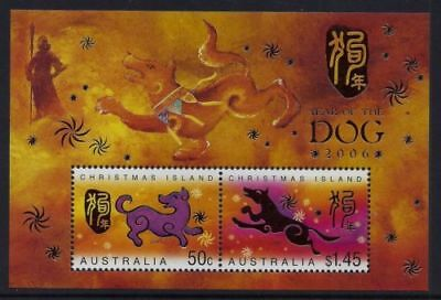 2006 Christmas Island Year of Dog Mini Sheet (MUH MS)